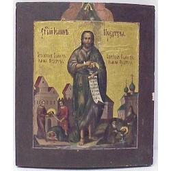 Russian Icon  (ART16)