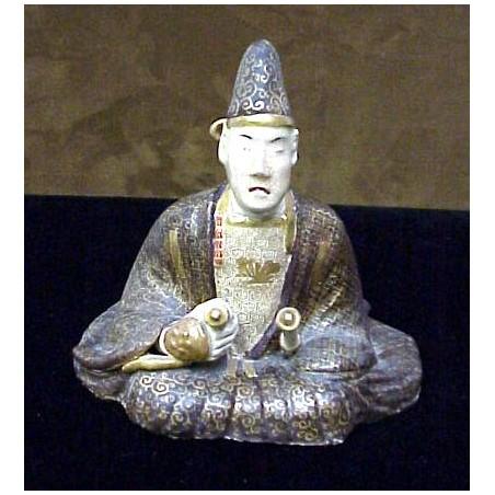Old Satsuma Samurai Figurine  (OR41)