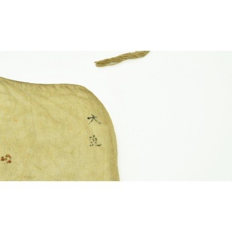 Pair of Cloth Archers Gloves with Doesikin (MGJ128)