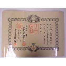 Japanese Certificate -...