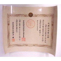 Japanese Certificate - The...