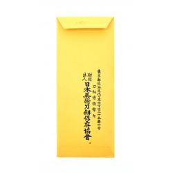 Kinko Dai-Sho Menuki (MGJ559)