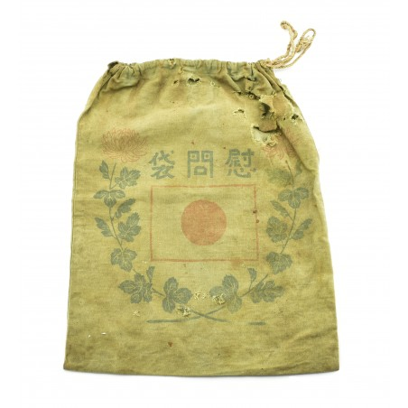 WWII Japanese Soldiers Comfort Bag (MM1200)