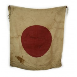 Japanese WWII Imperial Silk...