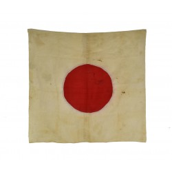 Japanese WWII Silk Flag...