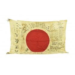 WWII Japanese Prayer Flag...