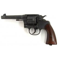 Colt 1917 .45 ACP  (C4381)