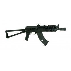 Arsenal SLR 107 UR 7.62x39...