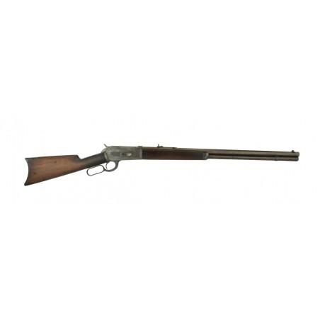Winchester 1886 .40-82 (W9147)