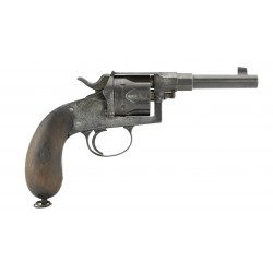 German Model 1879 Reich...