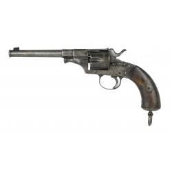 German Model 1879 Reichs...