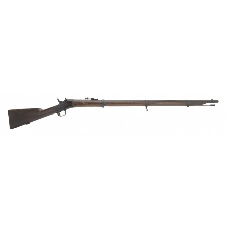 Spanish Model 1871 Infantry Rifle (AL5363)