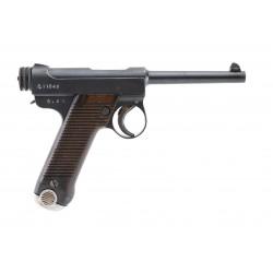 Kokura Type 14 8mm Nambu...