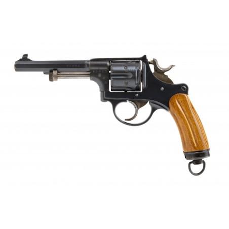 Swiss 1882 Ordnance Revolver 7.5mm (PR56001)