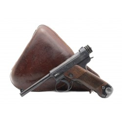 Japanese Type 14 Pistol Rig...