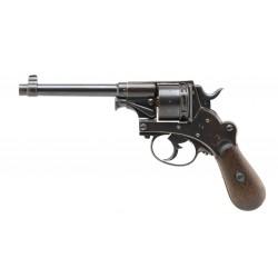 Dutch Model 1873 (New...