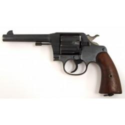 Colt 1917 .45 ACP (C5599)